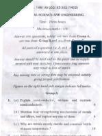 AMIE Sample Paper 2