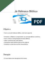 Curso de Hebraíco Bíblico - Intro