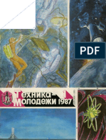 TM 1987-01 HQ OCR.pdf