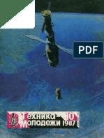 TM 1987-10 HQ OCR.pdf