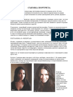 Portret.pdf