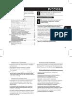 Mki9200 Manual