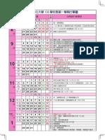 106calendar.pdf
