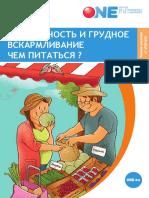 Brochure-alimentation-femme-enceinte-Russe-web