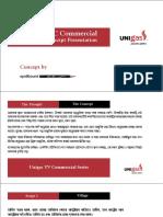 Unigas TV Commercial Presentation