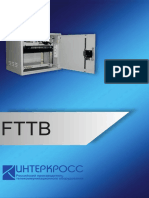 FTTB Intercross