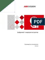 hd-tvi_dvr_v3.4.80.pdf