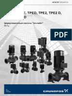 Grundfosliterature-5565099.pdf
