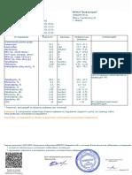 20210117_165347.pdf