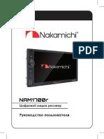 5d88b401d9a9bNAM1700r_manual.pdf