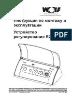 R21_instr