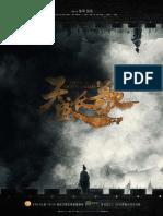 Tianxia Guiyuan - El Ascenso del Fenix - Tomo 1