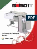 rig801T_rus_d