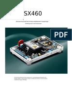 Manual+SX460 (1)