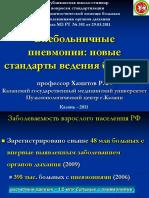 pub_76952.pdf