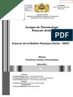 Lexique_Fr-Ar_physique-chimie_SMPC (www.pc1.ma).pdf
