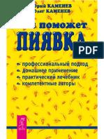 60282386.a4.pdf