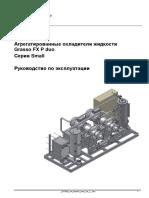 _511526_om_fxpduo_sma_rus_1_