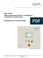 _921526_om_gsctpab_sp1_rus_1_