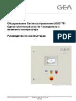_941526_om_gsctp_sp1_rus_5_