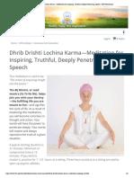 Dhrib Drishti Lochina Karma - Kundalini Yoga