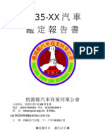 7735-XX Subaru impreza 鑑定報告書