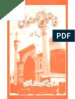 Fazil Lakhnawi-Ahwal o Aasar