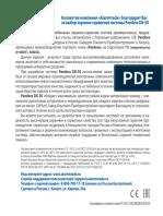 Pandora_DX_50_50L_manual_20151202