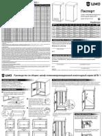 5fa143c92192e33dddbc0dac4f06aa29.pdf