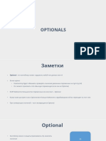 6.Optionals.pdf