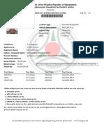 printLearner.pdf