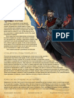 blood hunter 2.0.pdf