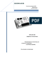 36523_G.en.ru.pdf