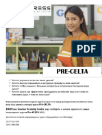 pre_celta 2021