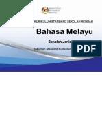 DSKP BM TAHUN 5 SJK- 21 FEB 2020.doc