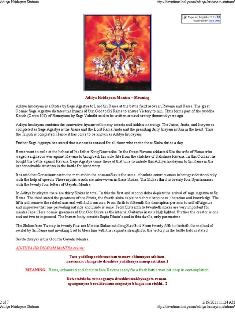 Aditya Hridayam Lyrics In Pdf