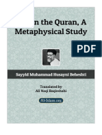 god_in_the_quran_a_metaphysical_study
