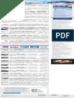 Снимок экрана 2021—01—13 в 06.23.30.pdf