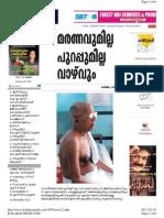 Prof G Baklakrishnan Nair 2