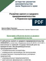 01_MinistTorgov