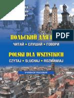 Polski 2008 Ros.pdf