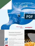 Catalog_2016_Lenta80.pdf