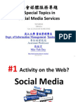 992SMS01 Social Media Services