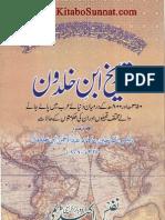 Tareekh Ibne Khaldoon(Part 12)