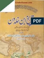 Tareekh Ibne Khuldoon  08