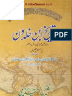 Tareekh Ibne Khuldoon-9