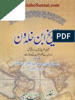 Tareekh Ibne Khuldoon-11