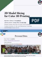2-3D_Model_Slicing_for_Color_3D_Print