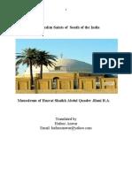 Muslim Saints of South India