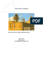 Sufi Saints of the Baghdad
